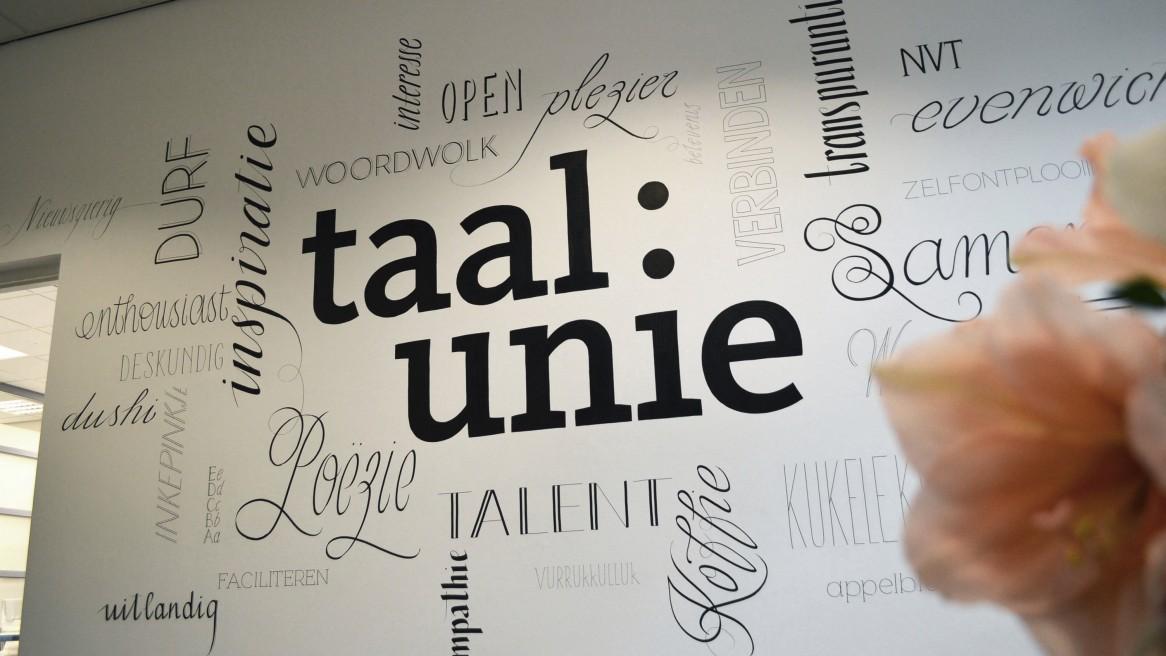 Woordwolk voor Taalunie